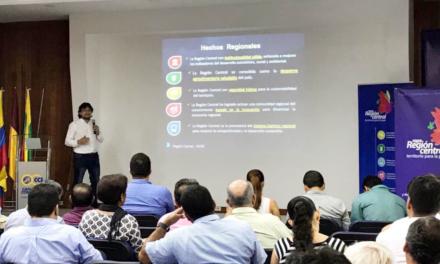 """Foro """"Integración Regional, una realidad para el Tolima"""" se realiza en Ibagué"""