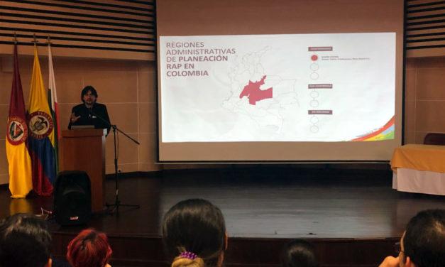 En la Universidad del Tolima DIRECTOR DE LA rape participó en la conferencia 'INTEGRACIÓN REGIONAL ENFOQUE AMBIENTAL'
